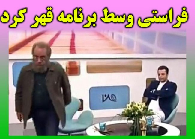 قهر مسعود فراستی و آرش ظلی پور