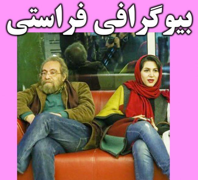 بیوگرافی مسعود فراستی و همسرانش + عکس همسر و قهر و حواشی