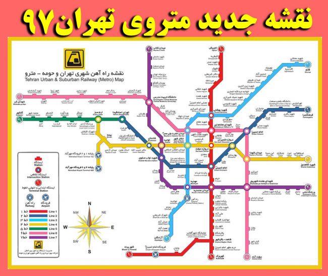 تصاویر جدید خطوط مترو تهران