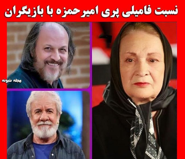 بیوگرافی منصوره و فرخنده شادمنش + همسران امین تارخ و مسعود کرامتی