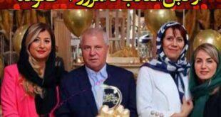 بیوگرافی علی پروین (سلطان) و همسرش +عکس پسر و دخترانش و فرزندان