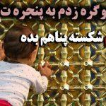 عکس پروفایل تسلیت شهادت امام رضا و عکس نوشته و متن تسلیت