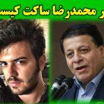 محمدحسن ساکت پسر ساکت دبیر فدراسیون فوتبال + ماجرای بازداشت