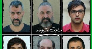 بازیگران فیلم سامورایی + خلاصه داستان فیلم سینمایی سامورایی