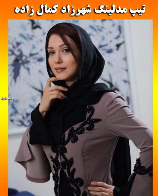 اینستاگرام شهرزاد کمالزاده