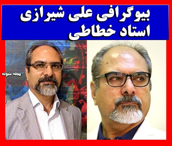 بیوگرافی علی شیرازی خوشنویس و همسرش + عکس شخصی و اینستاگرام