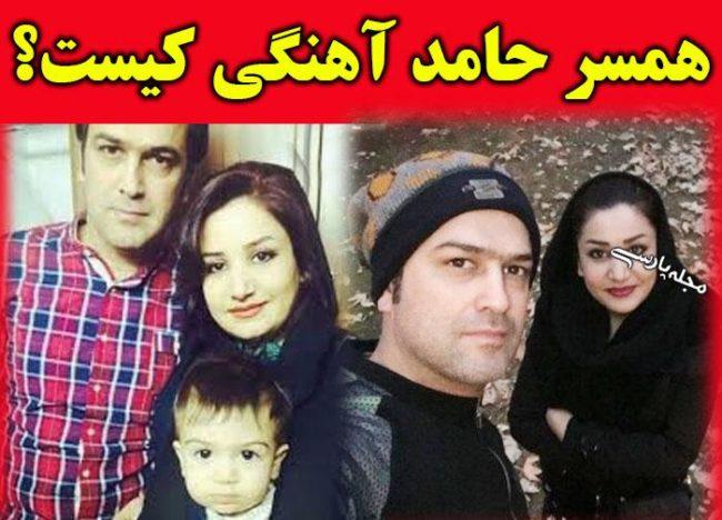 بیوگرافی حامد آهنگی بازیگر و همسرش صفورا آغاسی +نحوه آشنایی