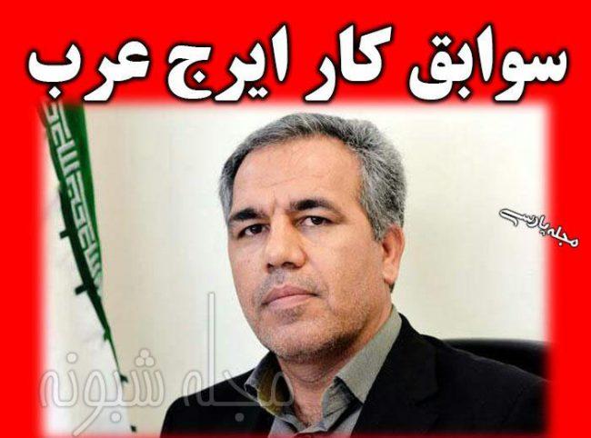 ایرج عرب مدیرعامل پرسپولیس کیست؟