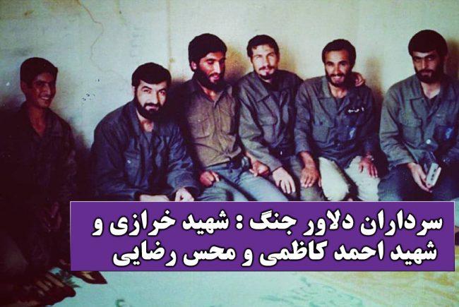 بیوگرافی محسن رضایی و همسر و فرزندان + عکس و حواشی عملیات فریب