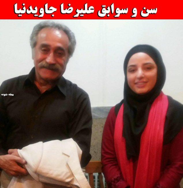بیوگرافی علیرضا جاویدنیا گوینده رادیو و همسرش + عکس و وضعیت سلامتی