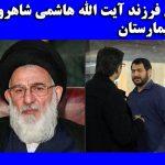 درگذشت آیت الله هاشمی شاهرودی و علت فوت + مراسم تشییع و محل خاکسپاری