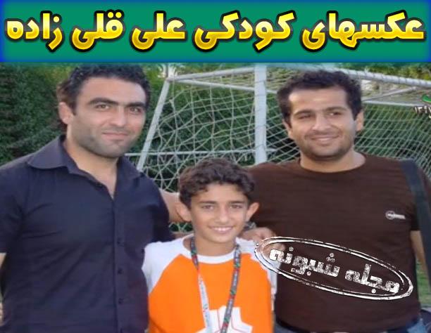 عکس کودکی علی قلی زاده و برادرش