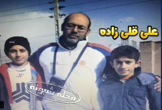 عکس کودکی علی قلی زاده و پدرش