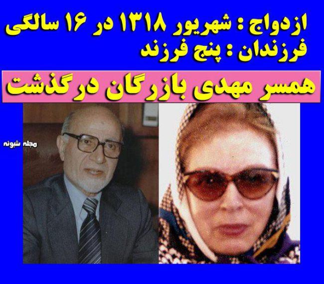 بیوگرافی ملک طباطبایی همسر مهدی بازرگان + عکس و درگذشت و علت فوت