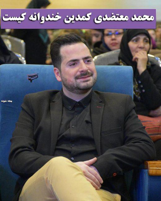 بیوگرافی محمد معتضدی دوبلور و کمدین