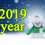 عکس پروفایل سال 2019 میلادی و متن تبریک + عکس نوشته 2019