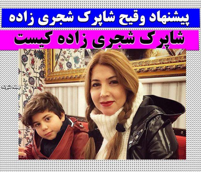 بیوگرافی شاپرک شجری زاده و درخواست تحریم ایران + ماجرای فرار