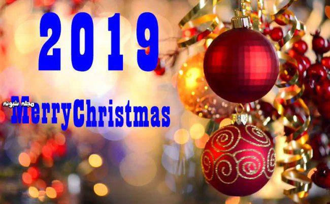 متن تبریک سال 2019 و عکس نوشته کریسمس مبارک