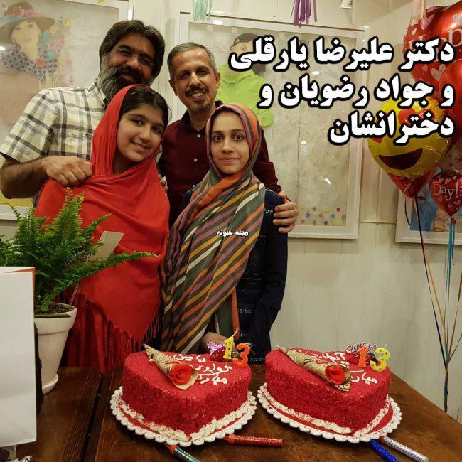 عکس دختر دکتر علیرضا یارقلی متخصص طب سنتی + آدرس مطب و عکس شخصی