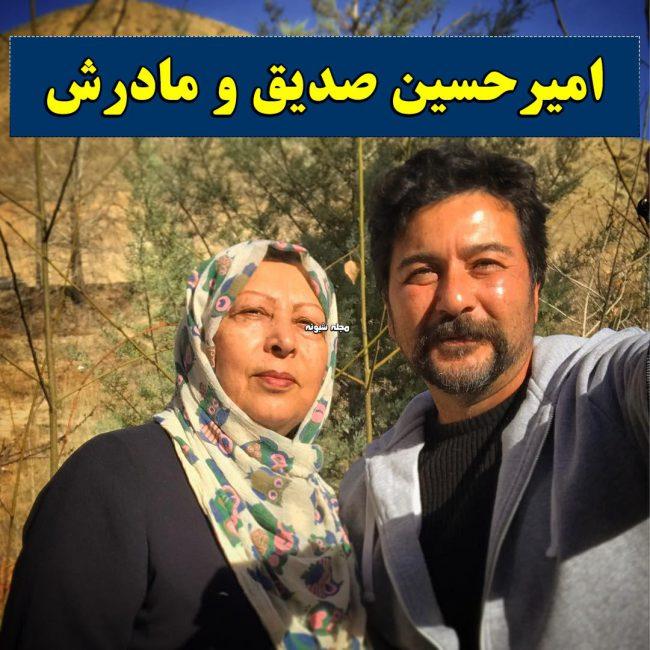 بیوگرافی امیرحسین صدیق و باران خوش اندام همسرش + سن و تصاویر شخصی
