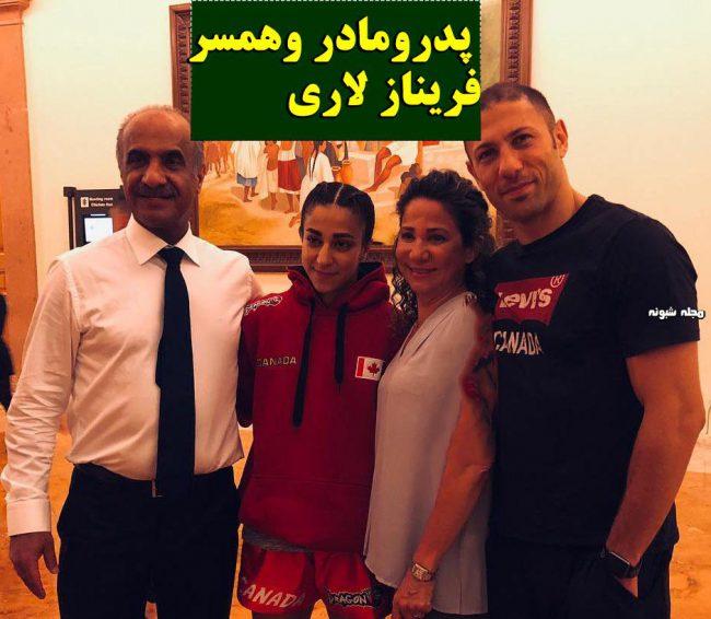 بیوگرافی فریناز لاری قهرمان کیک بوکسینگ و همسرش علی جنجری