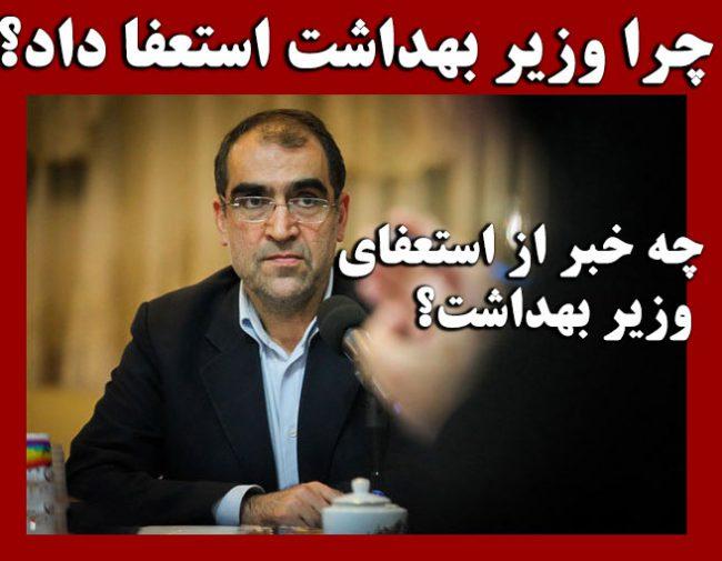 بیوگرافی حسن قاضیزاده هاشمی و همسر پزشکش