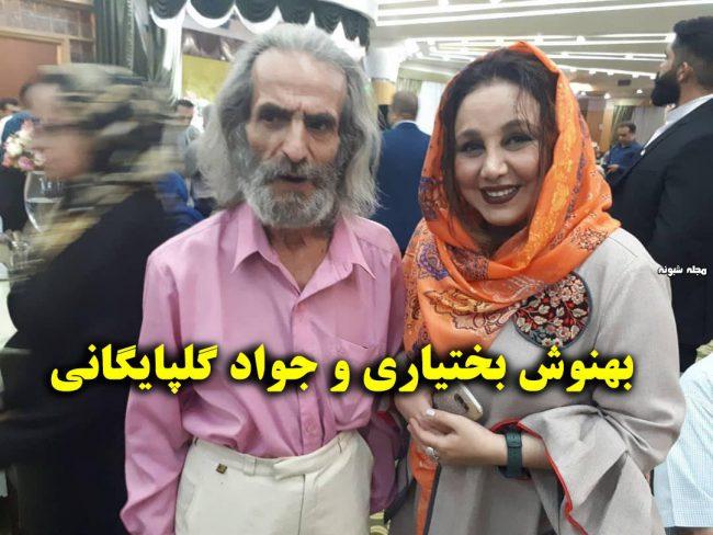 بیوگرافی جواد گلپایگانی بازیگر نقش آتقی