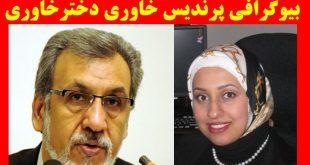 بیوگرافی محمودرضا خاوری و دختر و پسرش + قتل خاوری و عکس جدید