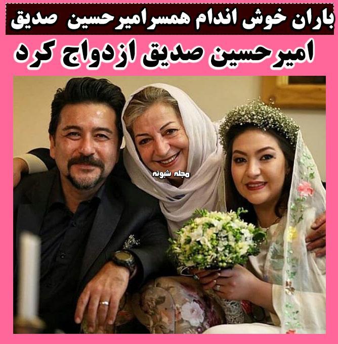 ازدواج امیرحسین صدیق و باران خوش اندام ترانه سرا و شاعر + تصاویر ازدواج و عقد