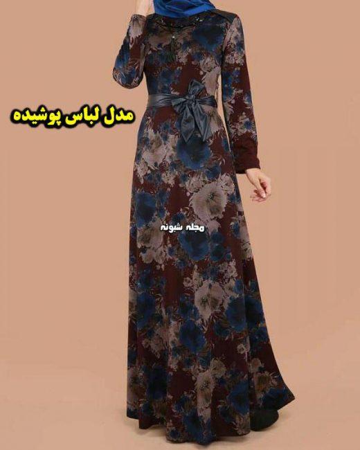 مدل لباس پوشیده زنانه و دخترانه مجلسی و ساده + مدل پیراهن بلند