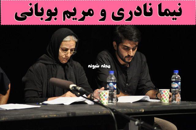 بیوگرافی نیما نادری و همسرش + عکس شخصی بازیگر لحظه گرگ و میش