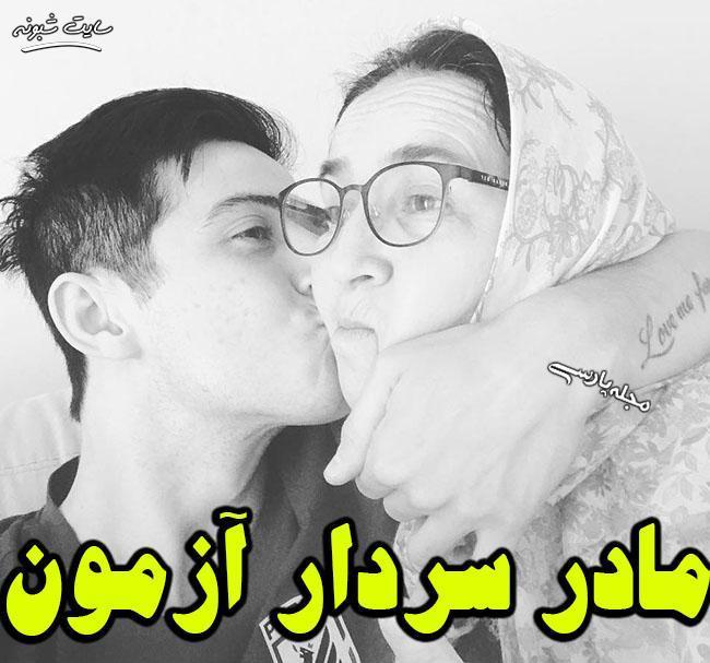 بوسه سردار آزمون بر مادرش