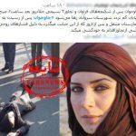 بیوگرافی سلاف فواخرجی بازیگر سوری + شایعه قومیتی با عکس بازیگر زن عرب
