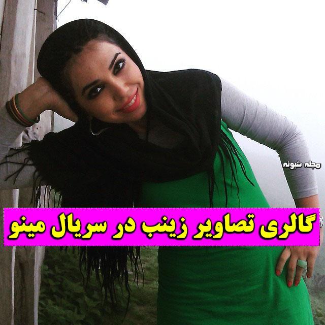 بیوگرافی ملیکا عبداللهی و همسرش + عکس شخصی زینب در سریال مینو
