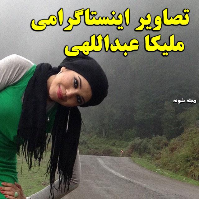 بازیگر نقش زینب در سریال مینو کیست؟ عکس جنجالی ملیکا عبدالهی