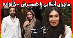 بیوگرافی نسیم ادبی و همسرش ابراهیم اثباتی+ اینستاگرام و تصاویر جنجالی