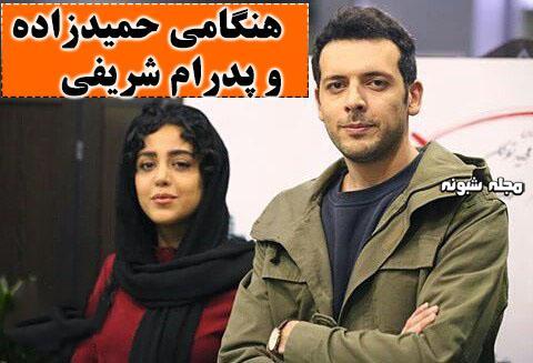 بیوگرافی پدرام شریفی و همسرش