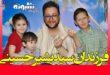 بیوگرافی سید بشیر حسینی و همسرش + فرزندان بشیر حسینی