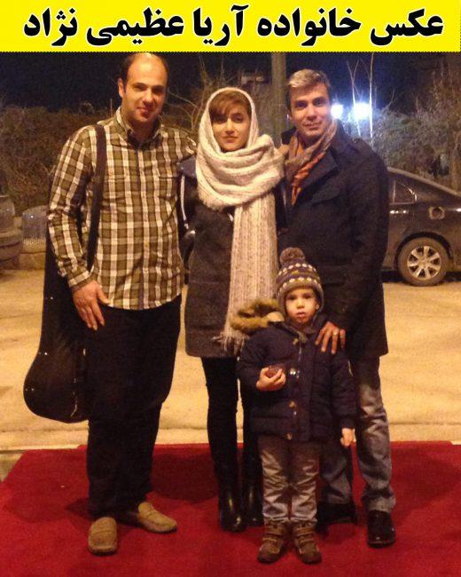 بیوگرافی آریا عظیمی نژاد آهنگساز و همسرش + اینستاگرام داور مسابقه عصر جدید