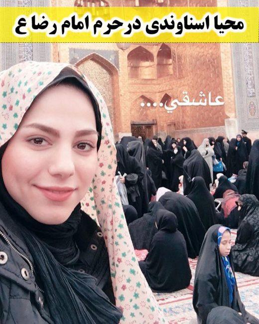 بیوگرافی محیا اسناوندی مجری + اینستاگرام و زندگی شخصی