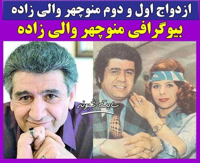 بیوگرافی منوچهر والی زاده دوبلور و همسرش + تصاویر شخصی و آثار دوبله