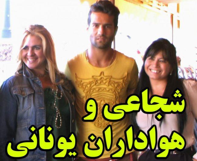 بیوگرافی مسعود شجاعی و همسرش + عکس های ازدواج و همسرش