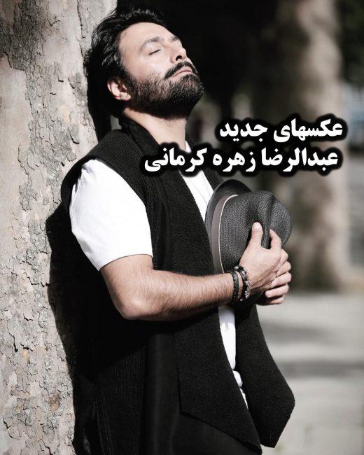 بیوگرافی عبدالرضا زهره کرمانی و همسرش + اینستاگرام و عکس های شخصی