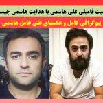 بیوگرافی علی عامل هاشمی و همسرش پگاه ترکی + عکس شخصی بازیگر سریال سرباز