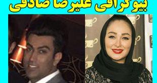 بیوگرافی علیرضا صادقی همسر الهام حمیدی + تصاویر و آدرس اینستاگرام