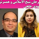 اختلاس پتروشیمی و نقش مرجان شیخ الاسلامی + رکوردشکنی بابک زنجانی