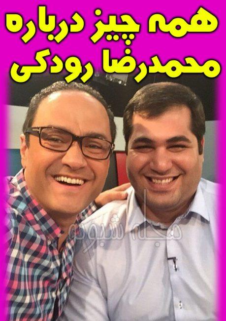 تصاویر محمدرضا رودکی جودوکار و همسرش +افتخارات محمدرضا رودكي