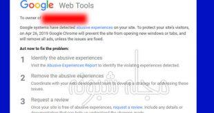 ایمیل اخطار گوگل به سایت ها برای حذف کد پاپ آپ + پنالتی شدن سایت