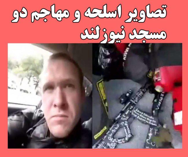 حمله مسلحانه به مساجد نیوزیلند