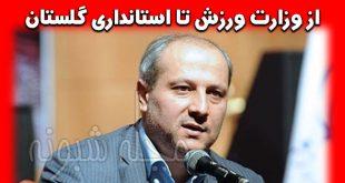 بیوگرافی سید مناف هاشمی استاندار گلستان +سوابق و حواشی